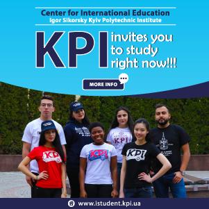 Center for International Education NTUU KPI