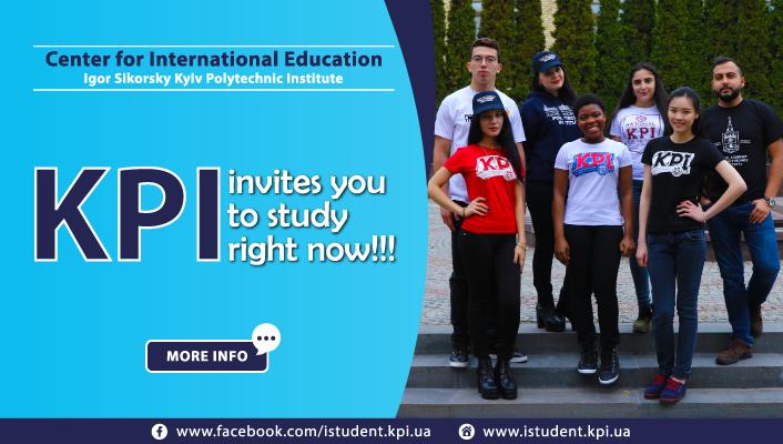 сайт Центру міжнародної освіти