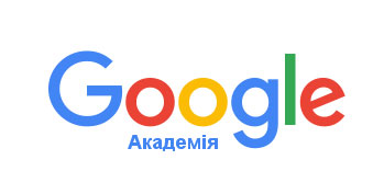 Google Академія, Google Academia